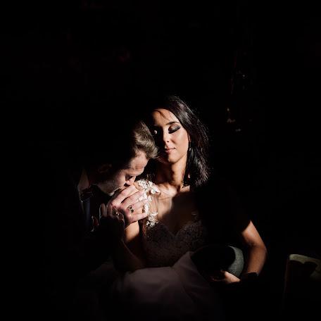 Wedding photographer Dwudziesta druga | Karolina (dwudziestadruga). Photo of 05.12.2017
