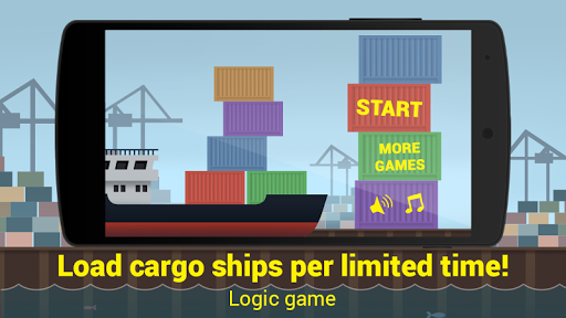 海船舶の荷重