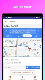 Boba tea Maps 5