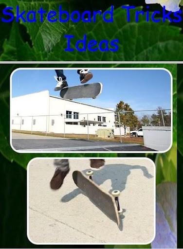 スケートボードのトリックのアイデア