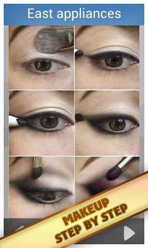 化妆的棕色眼睛