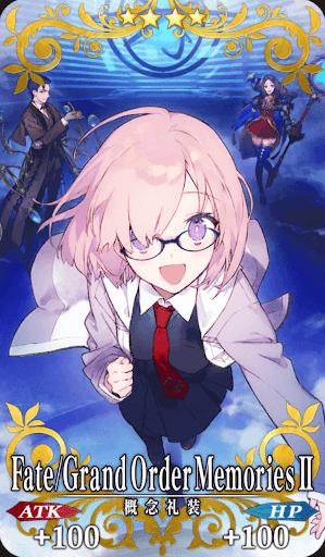 Fate/Grand Order Memories Ⅱ