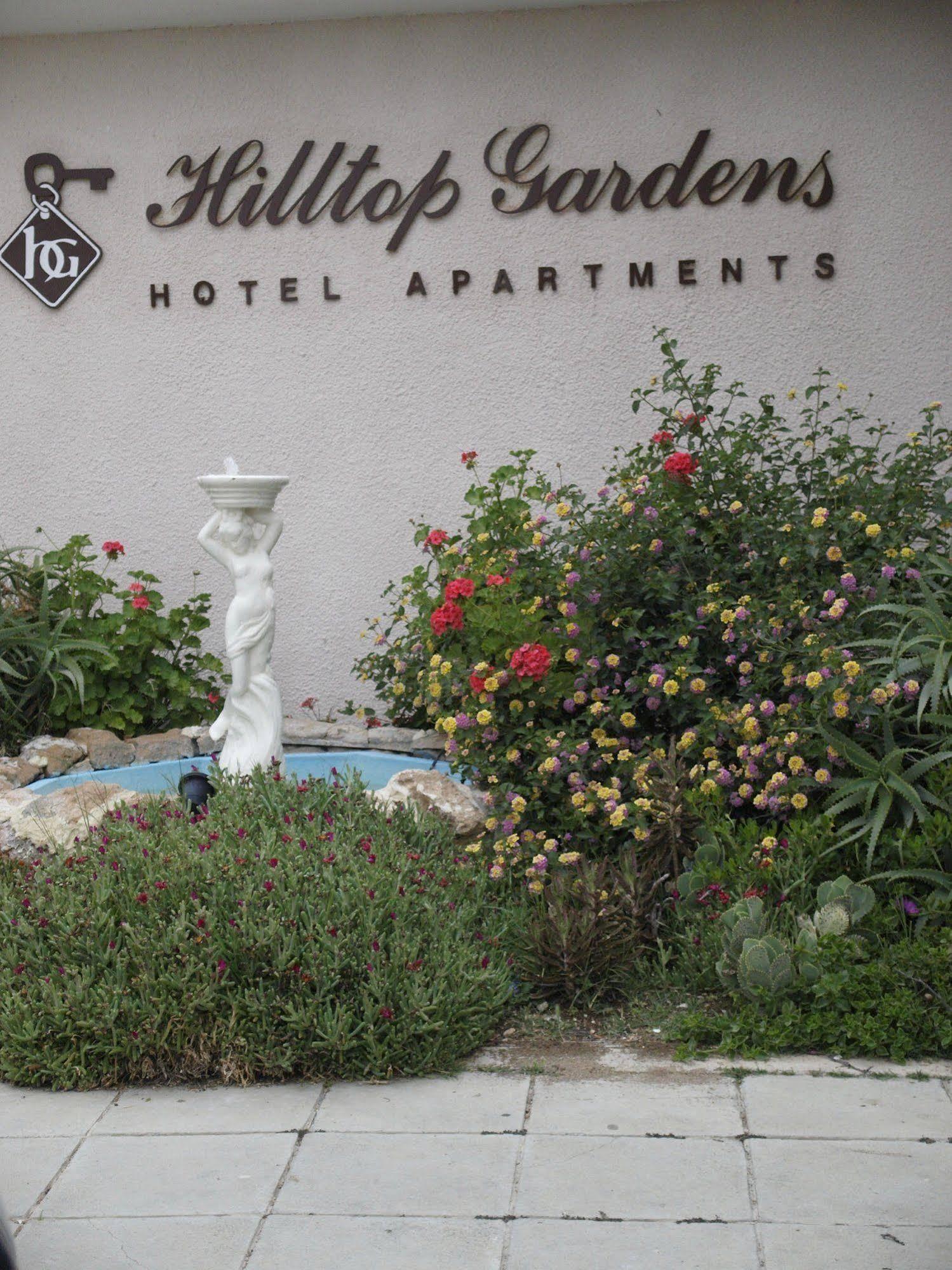 Hilltop Gardens Hotel Apartments