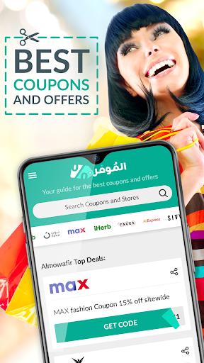 Almowafir App: Best Deals & Discount Coupons 1.0.5 screenshots 1