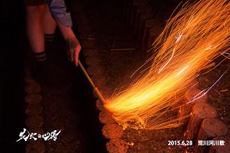Photo: 九州炭火