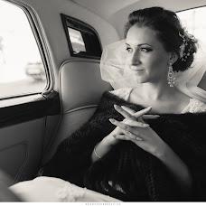 Wedding photographer Andrey Vorobev (andreyvorobyev). Photo of 06.05.2014