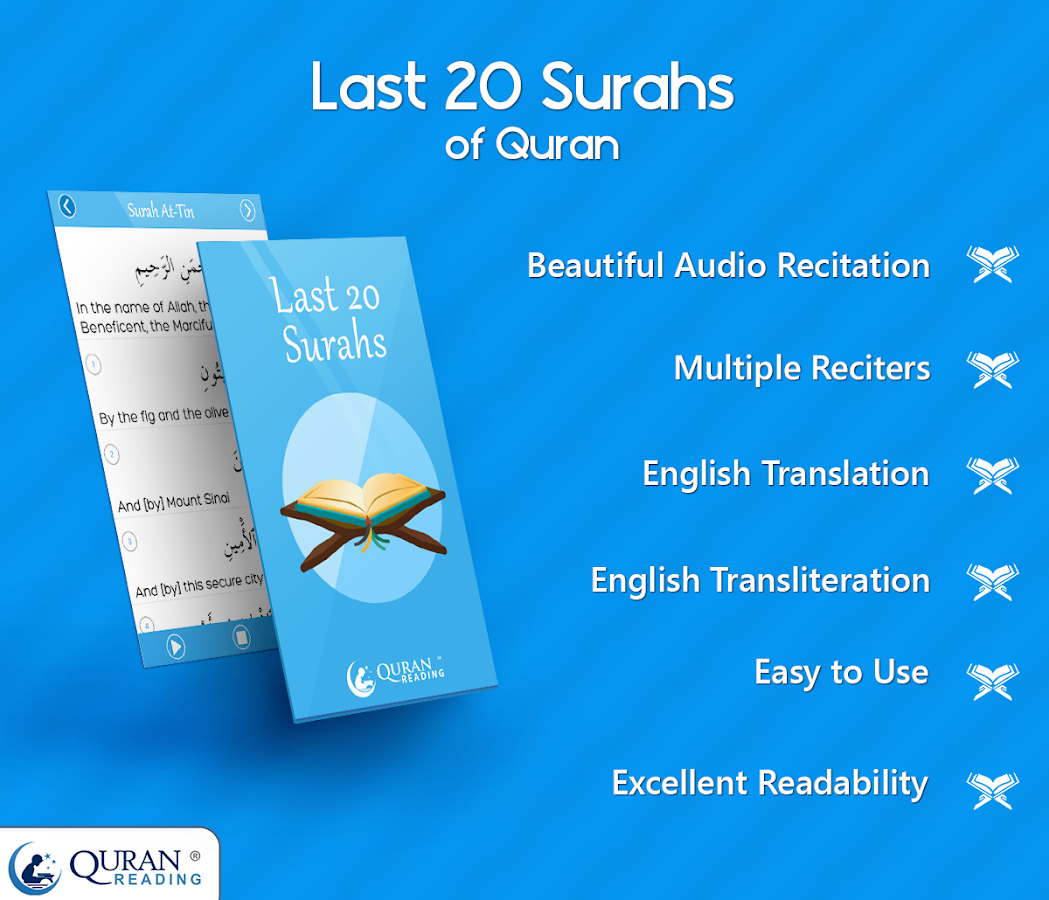 Last 20 Surahs of Quran - screenshot