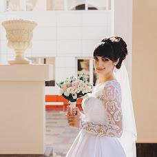 Wedding photographer Vitaliy Moskalcov (moskaltcov). Photo of 29.06.2018