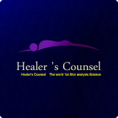 Healer's counsel- Skin View
