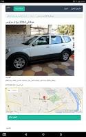Screenshot of سوق مزادي العراقي