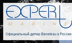 Photo: Cпонсор Компания Эксперт Марин www.e-marine.ru