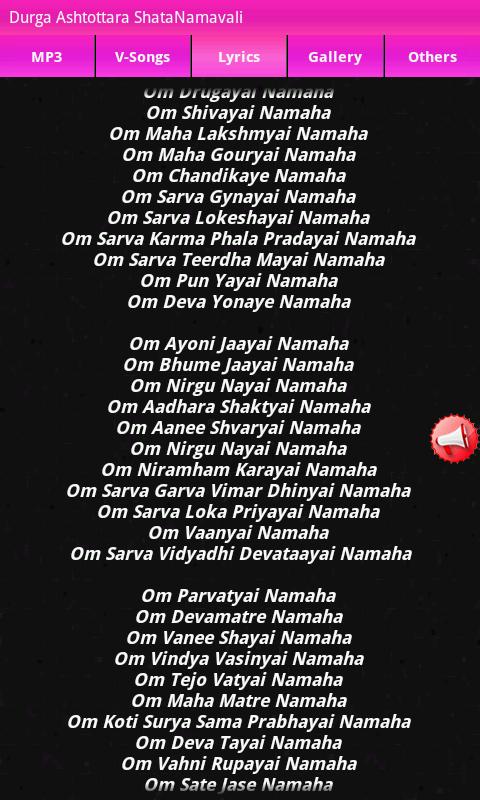 Shiva bhajans free mp3 download shankar bhajan.