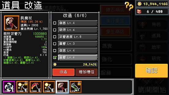 基地防禦戰 Screenshot