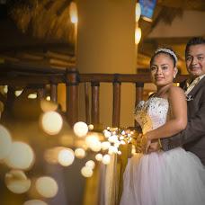 Wedding photographer Antonio Jaramillo (Antonjaramillo72). Photo of 10.11.2017