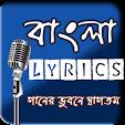 Bangla Lyri.. file APK for Gaming PC/PS3/PS4 Smart TV