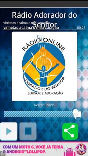 Rádio Adorador do Senhor screenshot 2