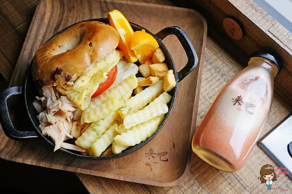 台北大安 來吧Cafe LIGHT BAR  輕食早午餐 咖啡館