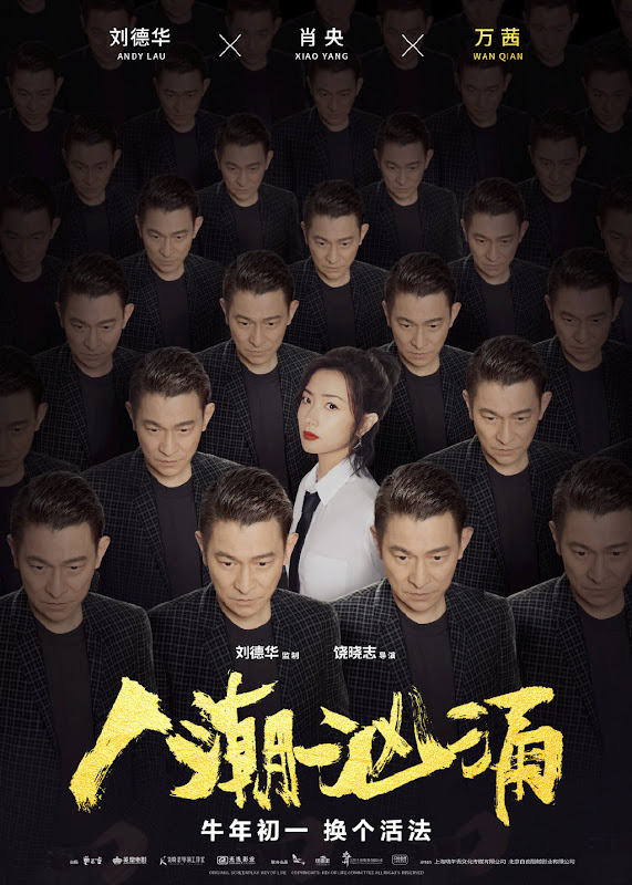 Endgame China Movie