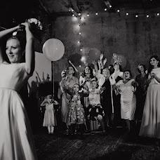 Wedding photographer Nadya Koldaeva (nadiapro). Photo of 02.12.2016