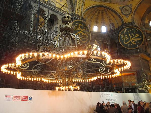 Hagia Sophia Chandelier