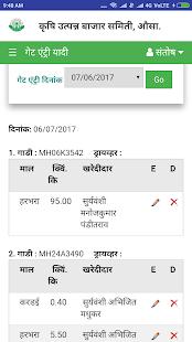 My APMC & Bajar Bhav - náhled