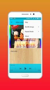 Sholawat Az Zahir Terbaru Offline - náhled