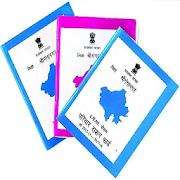 Rajasthan Ration Card Finder Online