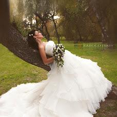 Wedding photographer Petr Zabolotskiy (Pitt8224). Photo of 16.09.2015
