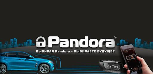 Pandora Красноярск – Apps on Google Play