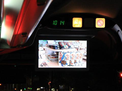 とさでん交通「はりまや号」 ・209 車内設備案内DVD放映 その3