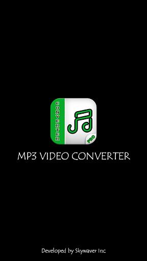 玩免費娛樂APP|下載MP3 下载 音乐 app不用錢|硬是要APP