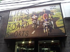 Photo: billabong board shorts