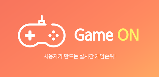 게임온 ( 게임몬 2.0 ) : 게이머들이여 오라 app (apk) free download for Android/PC/Windows screenshot