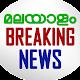 Malayalam Breaking News apk