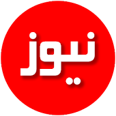 Urdu News - Live TV & Urdu News اردو نیوز