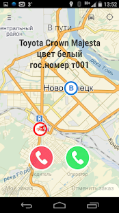 NTaxi- screenshot thumbnail