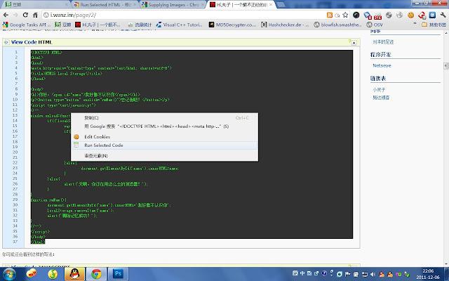 Run Selected HTML