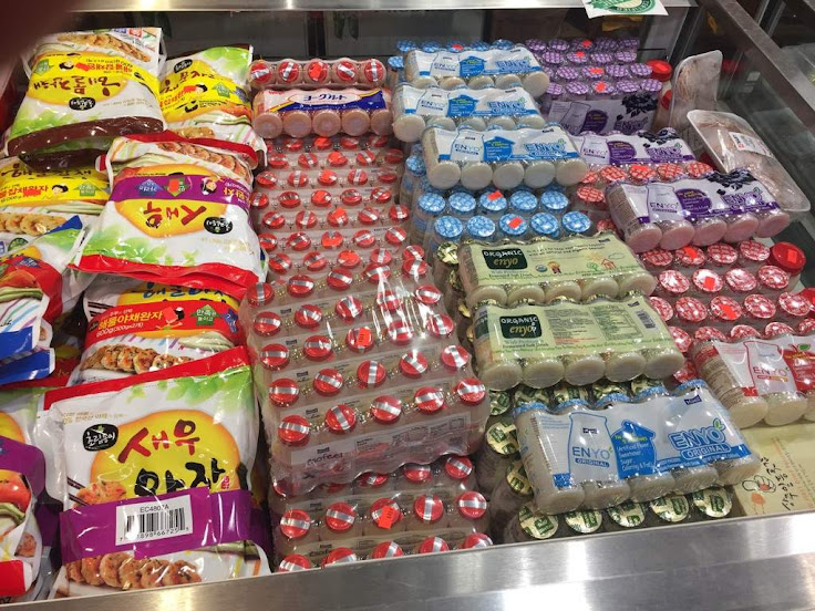 All sorts of items in the chilled section at H Mart. Photo: Kookie Monsta.