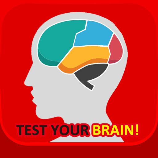 休闲のBrain Thinking Test LOGO-記事Game