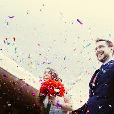 Wedding photographer Rodrigo Solana (rodrigosolana). Photo of 20.06.2015
