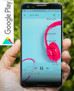 CHOUFI AATABOU GHIROU NAJAT MP3 TÉLÉCHARGER