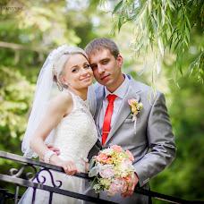Wedding photographer Ekaterina Zolotareva (zolotareva91). Photo of 05.07.2016
