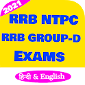 RRB NTPC, Group-D Previous Year Question Papers icon