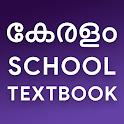 Kerala School Textbooks 2021 icon