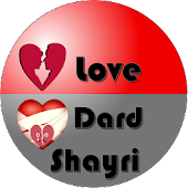 Dard Love Shayri In Hindi