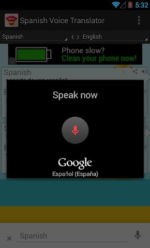 西班牙语音翻译