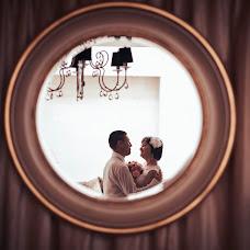 Wedding photographer Natalya Spicina (Natali26). Photo of 08.09.2015