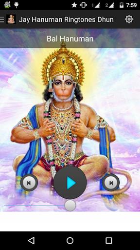 jay hanuman ringtones dhun screenshot 1