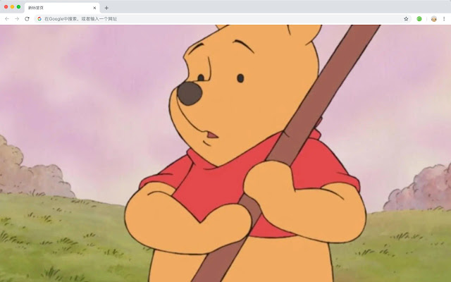 Winnie the Pooh HD New Tab Cartoons Themes