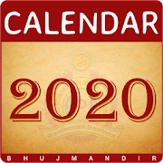 Gujarati Calendar 2020